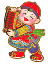 Free Chinese Doll - Boy Royalty Free Stock Image - 5773936