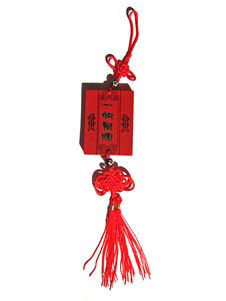 Free Chinese Knot And Charm Stock Photos - 5773963