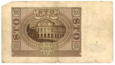 Very Old Polish Banknote