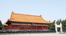 Free Zhongshan Palace Royalty Free Stock Image - 5803216