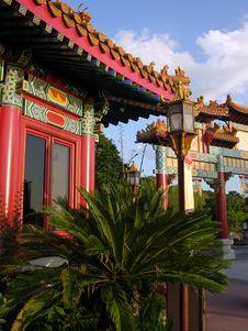Free Asian Exterior Royalty Free Stock Image - 5809056