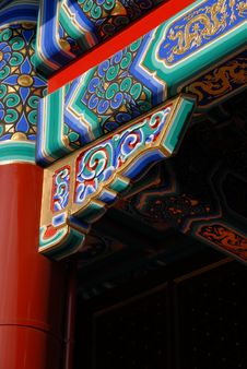 Free Chinese Building Royalty Free Stock Photography - 5842987