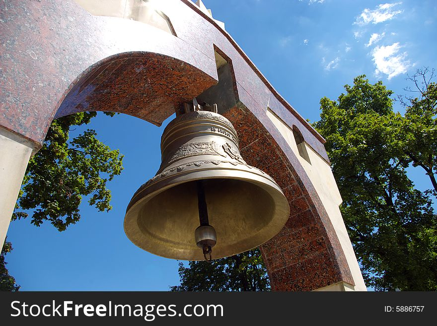 Bell Monument