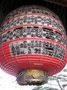 Free Japanese Lantern Royalty Free Stock Images - 591429
