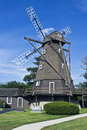 Free Windmill In Elmhurst Royalty Free Stock Images - 5900419