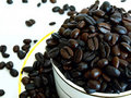 Free Coffee Beans Stock Photography - 5904702