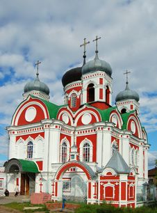 Free Orthodox Church Stock Images - 5910024
