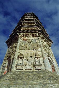 Free Pagoda Stock Photos - 5939873