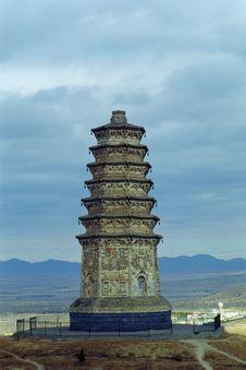 Free Pagoda Stock Photography - 5939942