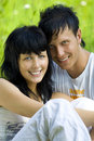 Free A Young Couple Having Fun In The Park Stock Images - 5960664