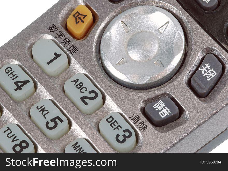 Wireless telephone number pad