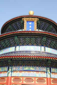 Qinian Hall In Temple Of Heaven,Beijing,China Stock Photo