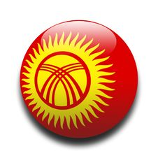 Free Kyrgyzstanian Flag Royalty Free Stock Images - 66569