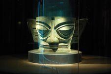 Free The Brozen Head In Sanxingdui Museum Royalty Free Stock Photos - 6023958