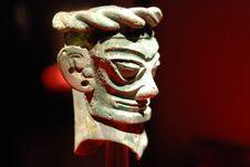 Free The Brozen Head In Sanxingdui Museum Royalty Free Stock Photo - 6023995