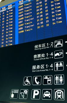 Free Arrival And Departure Board Stock Photo - 6062400