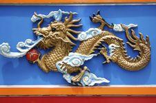 Free Celebration Royalty Free Stock Images - 6091829