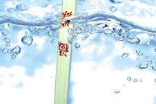 Free Water Blast Stock Photo - 616060