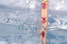 Free Water Blast Stock Images - 616064