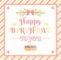 Free Happy Birthday Card Stock Photo - 61385080