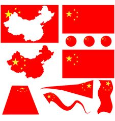 Free China Flags Stock Photos - 6143173