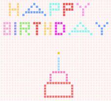 Free Birthday Card Royalty Free Stock Image - 6150686