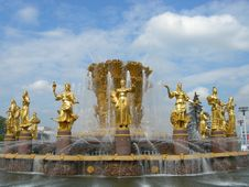 A Fountain Friendship Of Peoples. Royalty Free Stock Photo