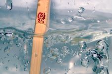 Free Water Blast Royalty Free Stock Images - 620639