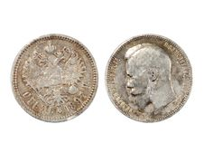 Free Coin Of 19 Centuries Royalty Free Stock Images - 6203949