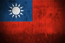 Free Grunge Flag Of Taiwan Royalty Free Stock Photo - 6218105