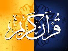 Free Islamic Illustration Stock Photos - 6242773