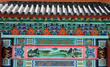 Free Chinese Elements - Color Roof Stock Photo - 6267540