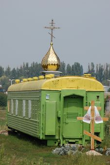 Russian Orthodox Church In The Railway Wagon Stock Photos