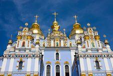 Free Church In Kyiv Ukraine Royalty Free Stock Photo - 6272995