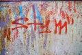 Free Metal And Graffiti Stock Photos - 6320413
