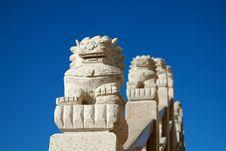 Free Stone Lion Stock Photo - 6324120