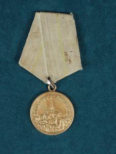 Free Award Of Soviet Union Royalty Free Stock Images - 6348049