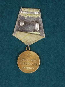 Free Award Of Soviet Union Royalty Free Stock Images - 6348069