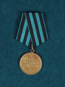 Free Award Of Soviet Union Royalty Free Stock Photos - 6348088