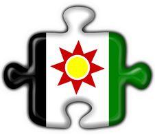 Free Iraq Button Flag Puzzle Shape Stock Photos - 6392663