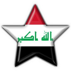 Free Iraq Button Flag Star Shape Royalty Free Stock Images - 6392689