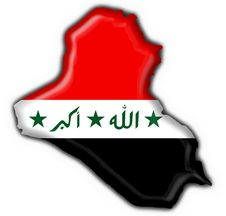 Free Iraq Button Flag Map Shape Stock Photography - 6392692
