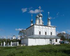 Free Ortodox Church Stock Photo - 6396740