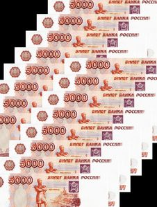Free Background - Row Of Roubles Royalty Free Stock Photo - 6400395
