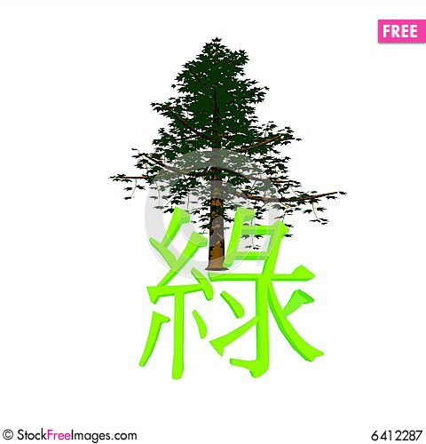 Free Green 2 (Chinese) Royalty Free Stock Photography - 6412287
