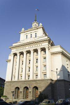 The Center Of Sofia Stock Image