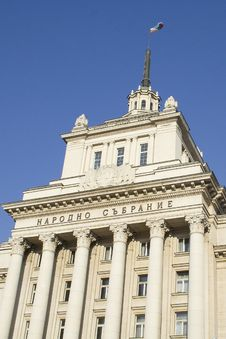 The Center Of Sofia Royalty Free Stock Photo