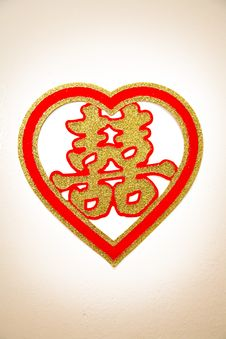 Free Twin Happiness Of Chinese Character In Heart Shape Stock Photo - 6442790