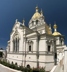 Free Orthodox Church Stock Photo - 6464750
