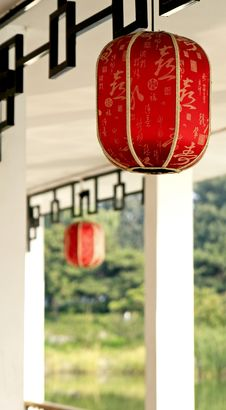 Free Red Lantern Stock Image - 6478131